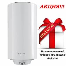 Бойлер Ariston ABS PRO R 30 V Slim