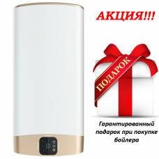 Бойлер Ariston ABS VELIS EVO PW 30 V