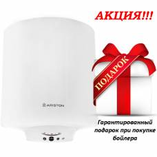 "Бойлер Ariston PRO ECO 50 V 1.8k DRY HE с ""сухим"" теном"