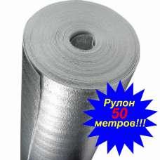 Полотно ППЭ двухстороннее ламинированое TEPLOIZOL 10 мм (рулон 50 метров)