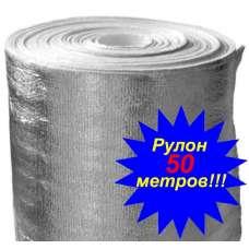 Полотно ППЭ двухстороннее фольгированное TEPLOIZOL 10 мм (рулон 50 метров)