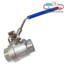 Кран шаровый муфтовый 2-х сост. н/ж сталь AISI 304 В-В Ду 10