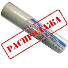 """Картридж полипропиленовый для фильтра 10"""" 05 micron 20 L/m"""