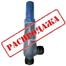 Клапан предохранительный цапковый 17с11нж Ру 25 Ду 40