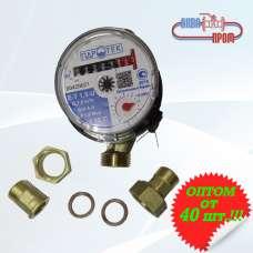 Счетчик холодной воды крыльчастый GIDROTEK E-T 1,5-U / Гидротек опт от 40 штук