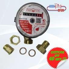 Счетчик горячей воды крыльчастый GIDROTEK E-T 1,5-U / Гидротек опт от 40 штук